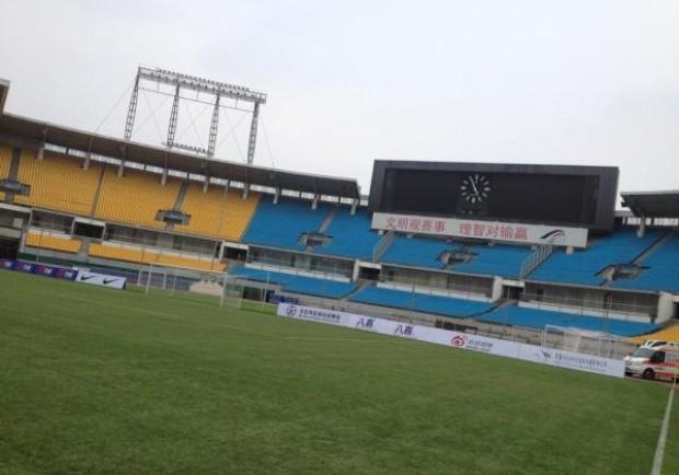 [FOTO] Ecco il campo d'allenamento che ospita gli azzurri a Pechino