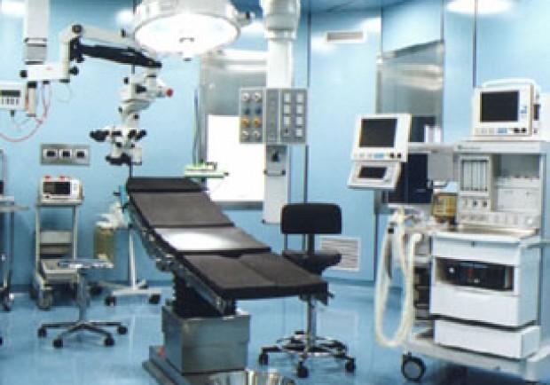 XX Congresso Nazionale Società Italiana di Chirurgia ambulatoriale  e Day Surgery