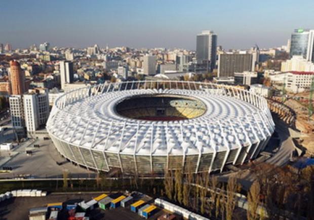 Dinamo Kiev-Napoli, ecco il regolamento d'uso di sicurezza per lo stadio Olimpico di Kiev
