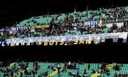 """Inter, la Curva Nord: """"A Napoli e al Sud tutto è concesso, qui al Nord la Digos è integerrima"""""""